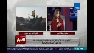 د.بان ثامر : إيران تحافظ علي الهلال الشيعي الذي تريده  ولا تريد لبشار الأسد السقوط
