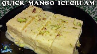 Mango Ice Cream Recipe | आम की सॉफ्ट आइसक्रीम | Homemade | SHEEBA CHEF