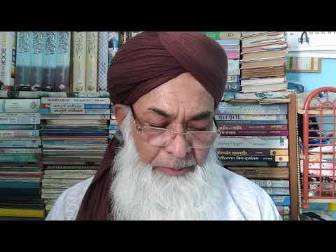 Powerful Wazifa To Become Rich/Dolatmand Aur Ameer Hone Ka Amal/ Wazifa For Money - Dua For Rizq from YouTube · Duration:  4 minutes 33 seconds