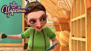 Царевны 👑 Баба Яга | Лучшие серии | Сборник мультфильмов для детей