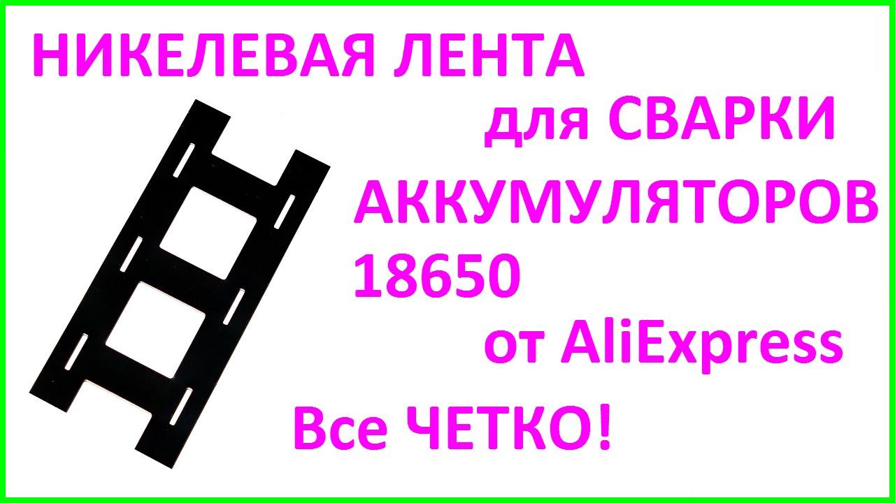 На Тюменский аккумуляторный завод за три года трудоустроились 244 .