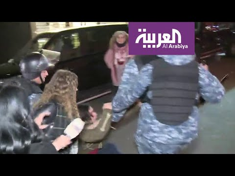 اعتقال الأمن اللبناني لمتظاهرين غرب بيروت  - 21:00-2020 / 1 / 15