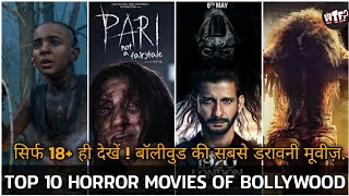 Top 10 Horror Movies of Bollywood | All time horror movies | Part - 2 | Updated List 2020
