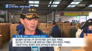 [안동MBC뉴스]상주 감값, 최악의 폭락사태