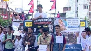 Dr Govinda KC Hunger Strike