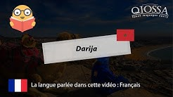 APPRENDRE LE MAROCAIN ( DARIJA ) POUR LES FRANCOPHONES !
