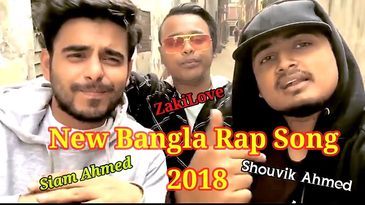 New Bangla Rap Song 2018 | Shouvik Ahmed | ZakiLove | Siam Ahmed | Funny  Video