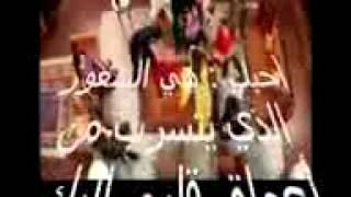 Download Hindi Video Songs - اجمل الاغاني الهندية