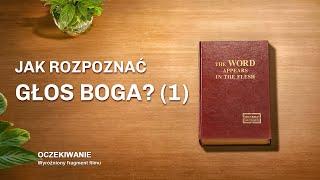 """Film chrześcijański """"Oczekiwanie"""" Klip (5) – Jak rozpoznać głos Boga? (1)"""