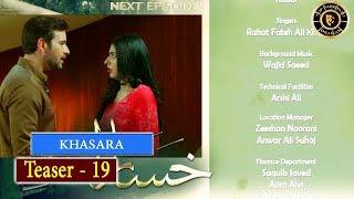 Khasara Episode 19 - ( Teaser ) - Top Pakistani Drama