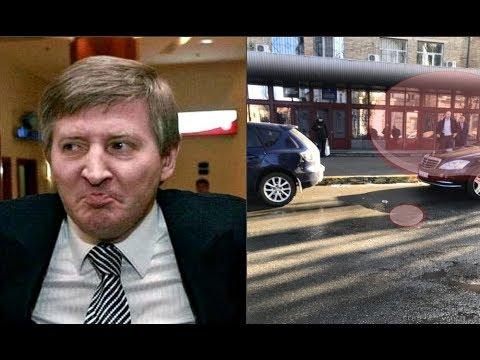 Після допиту Ахметова сталося несподіване Не просто так біг до авто машина для витягування грошей