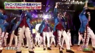 Repeat youtube video NYC 勇気100% JUMP UMP