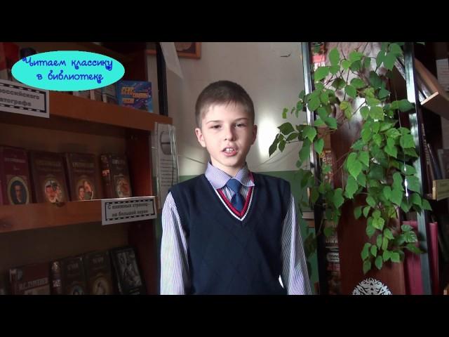 Изображение предпросмотра прочтения – ЕгорКолосков читает произведение «Крестьянские дети» Н.А.Некрасова