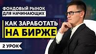 Владислав Дорофеев, Принцип Абрамовича. Талант делать деньги .