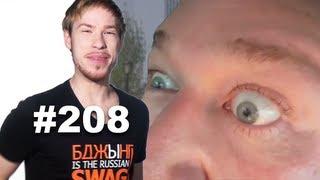 This is Хорошо - С лимончиком :-(O) [With some lemon]
