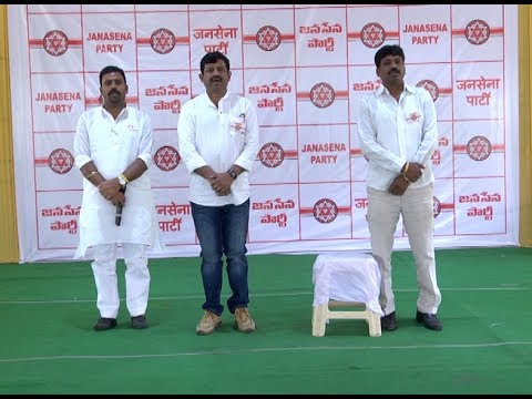 Thumbnail: JanaSena Party Selection Camp Third Day At Hyderabad || JanaSena || Pawan Kalyan ||