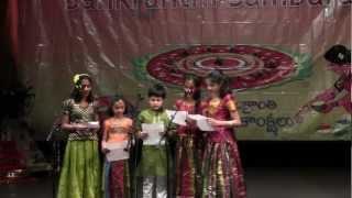 Sankranthi 2013