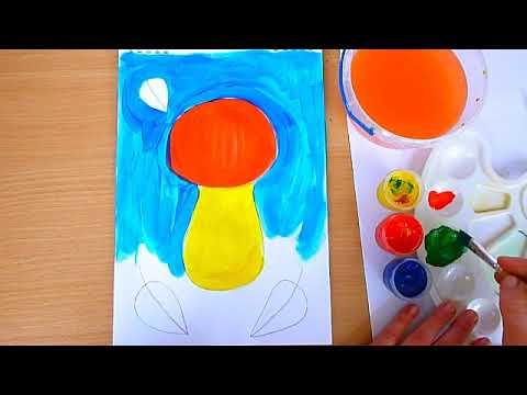 1 клас. Мистецтво. Малюємо грибочок трьома основними кольорами