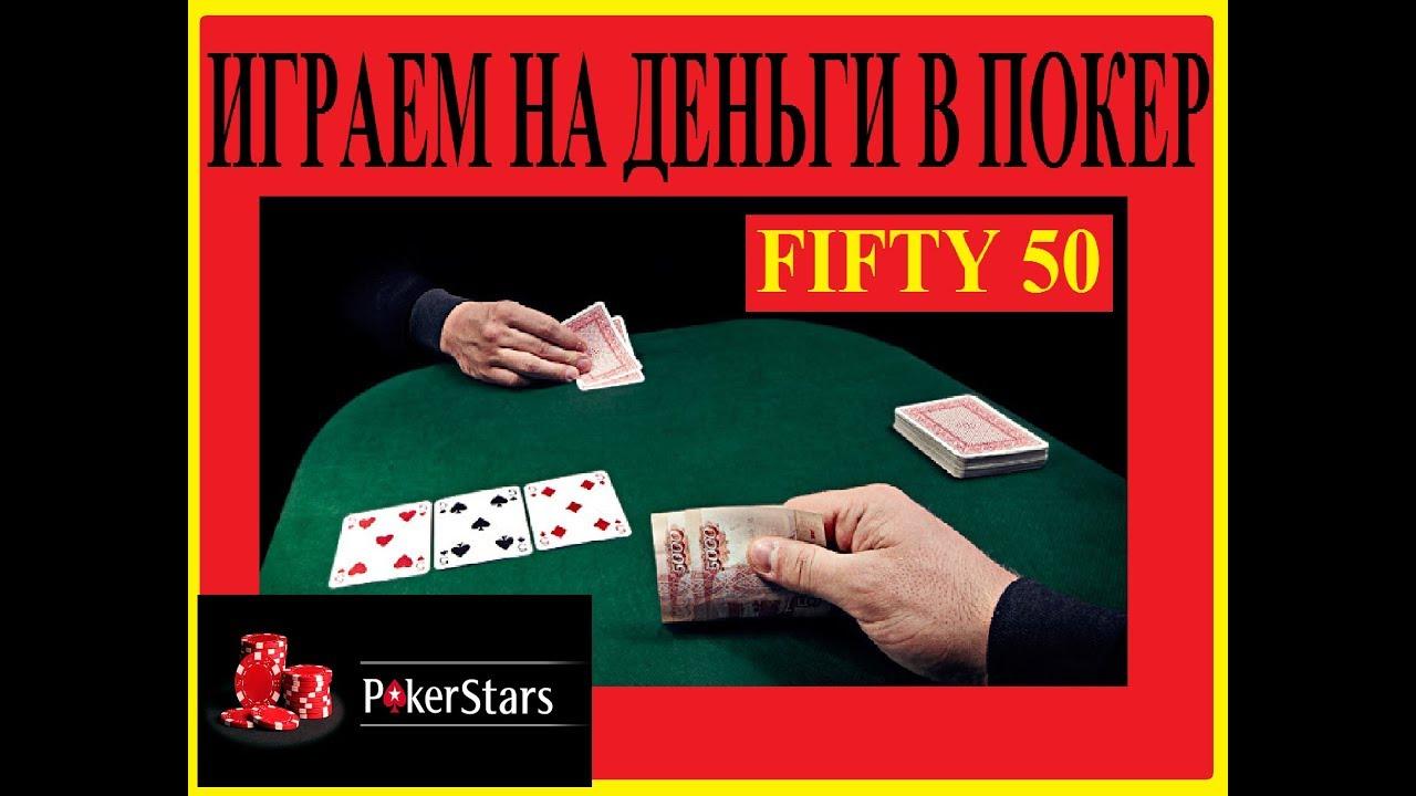 Играть на реальные деньги в тысячу карты структура онлайн казино