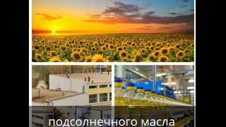 Продается завод по производству подсолнечного масла (маслоэкстракционный завод)(, 2016-09-10T09:10:15.000Z)