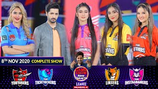 Game Show Aisay Chalay Ga League Season 4 | Danish Taimoor | 8th November 2020 | Complete Show