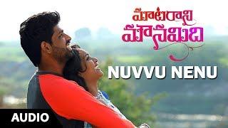 Nuvvu Nenu Audio Song | Matarani Mounamidi Movie Songs | Chandu, Madhu, Ratish Ramchandran