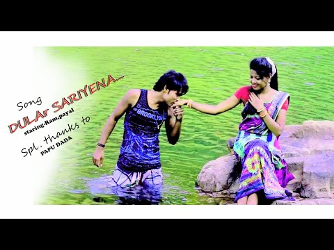 New Santali Album Dular Sariyena, Santhali Latest Hd Album
