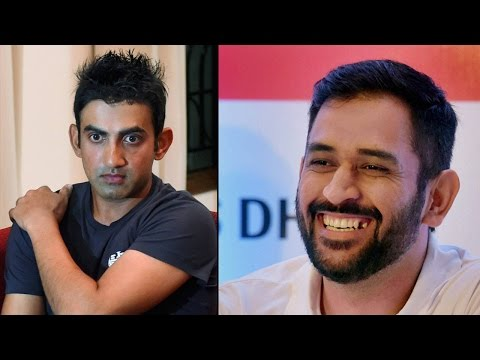 Gautam Gambhir slams MS Dhoni on his biopic | वनइंडिया हिन्दी