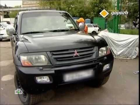 Подержанные автомобили - Mitsubishi Pajero 2004г. - YouTube