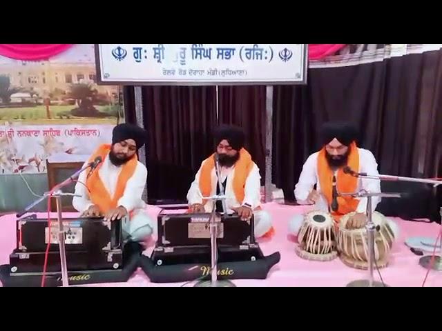 Bhai Bhubhinder singh sahnewal ਸਤਿਗੁਰੂ ਨਾਨਕ ਪ੍ਗਟਿਅਾ