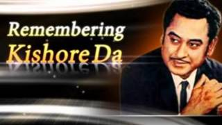 Tribute to Kishore Da  Bhawre ki Gunjan 4 Aug 2013