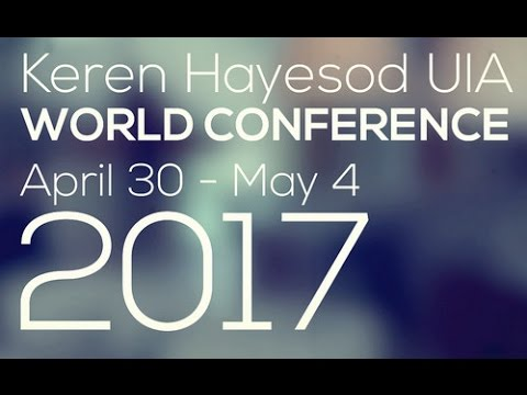 Keren Hayesod-UIA Annual World Conference 2017