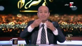 سلامة الغذاء وتأسيس هيئة لها بمصر من 3 أيام فقط .. فى كل يوم - الجزء الثاني