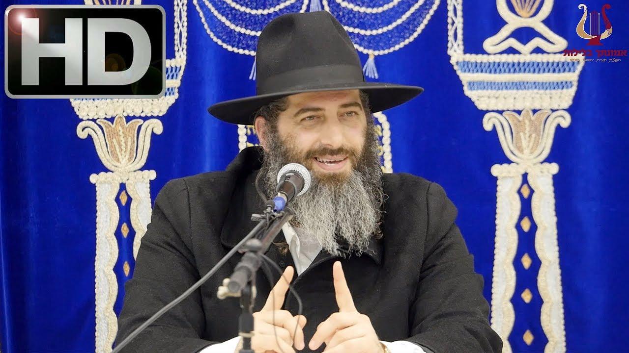 הרב רונן שאולוב | כפה פרשה לעני וידיה שלחה לאביון | אשת חיל | אות כ׳ | כפר סבא 17-2-2020