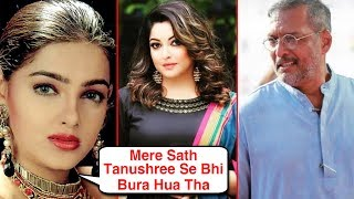 When Mamta Kulkarni Was Harassed Like Tanushree