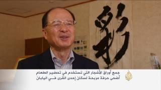 جمع أوراق الشجر حرفة مربحة بقرى اليابان