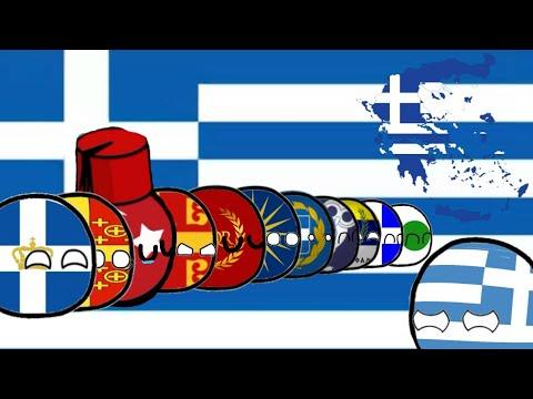 COUNTRYBALLS   ИСТОРИЯ ГРЕЦИИ HISTORY OF GREECE