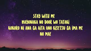 Miki Matsubara- Mayonaka No Door (Stay With Me) Lyrics