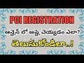 How to apply Andhra Pradesh Pharmacy Council Registration Renewal online | PHARMA GUIDE |