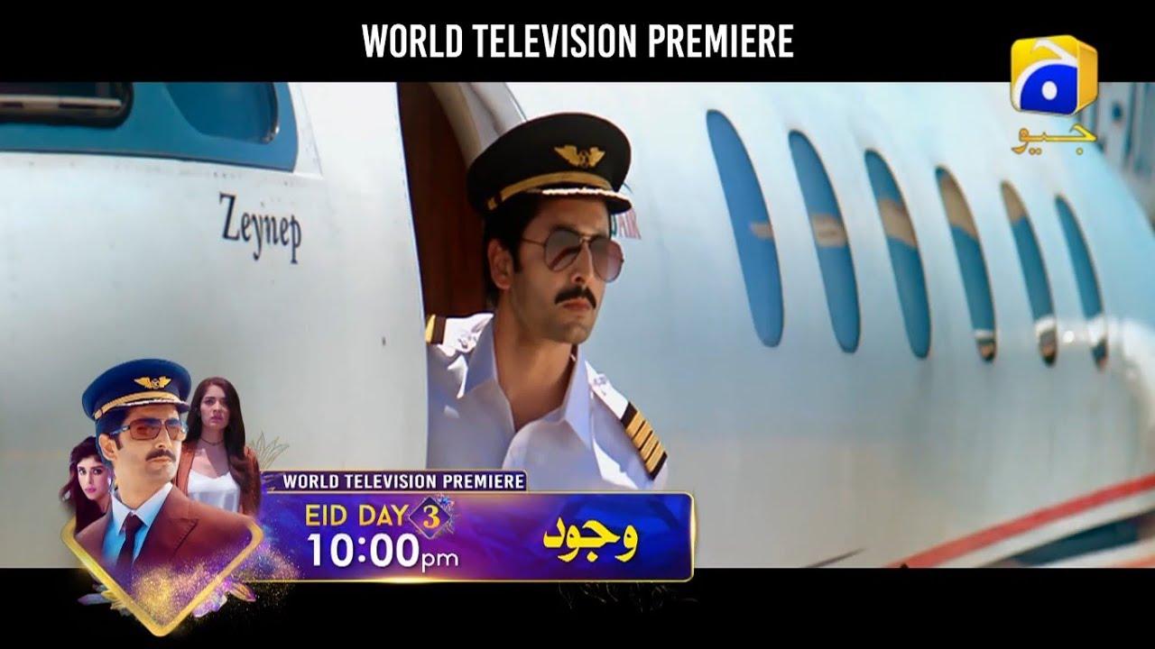 Wajood || World Television Premiere || Saeeda Imtiaz || Danish Taimoor || HAR PAL GEO