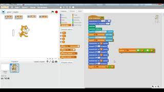 Задача 2. Scratch. Арифметичні дії. Інформатика 7 клас.