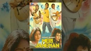 Meri Janeman Full Movie | Mahesh Thakur | Kader Khan | Poonam Dasgupta | Superhit Hindi Movie