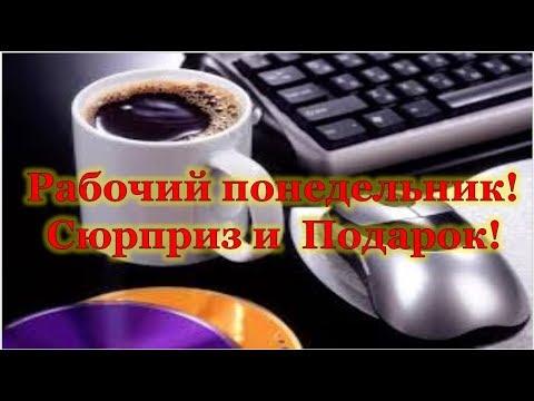 Видео Заработок дома интернет