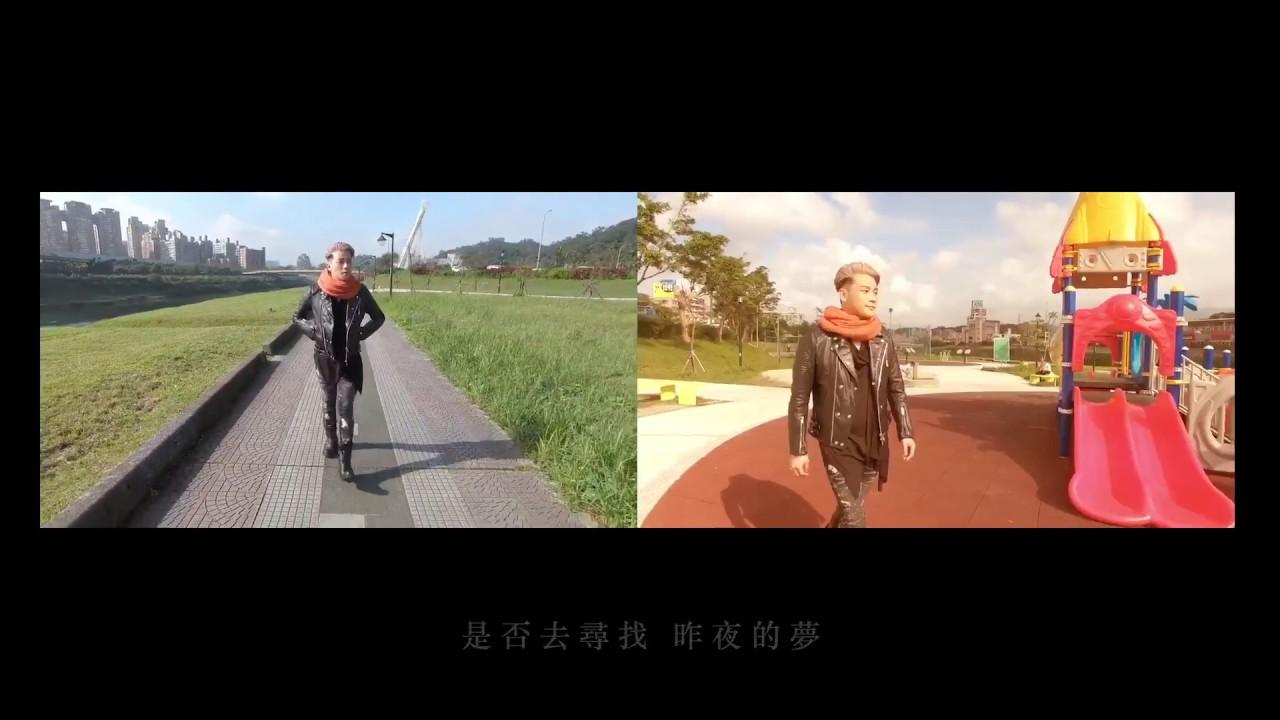 紅花樂團-真實的快樂  Real Happy (Red Flower Official Music Video)真實的快樂都在小時候