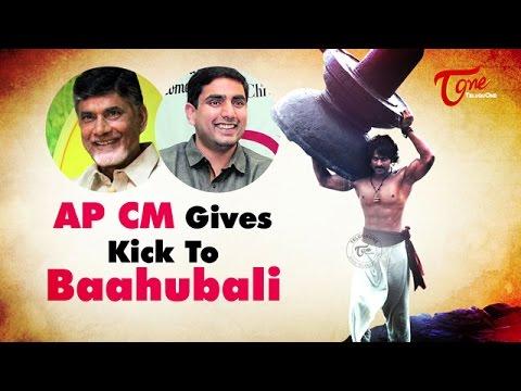 AP CM Gives Kick To Baahubali Movie