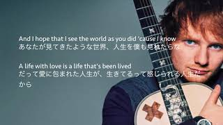 [日本語訳] Ed Sheeran   Supermarket Flowers
