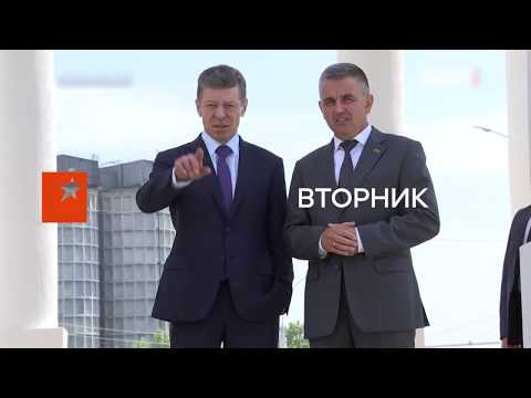 Смена куратора: ждет ли террористов Донбасса новая рокировка - Гражданская оборона