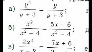 Найдите корни уравнения Как решить быстро и просто