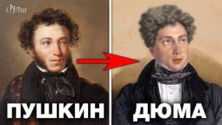 PUSHKIN IS DUMAS-TOP 10 FACTS. How Alexander Sergeyevich became Alexander Dumas