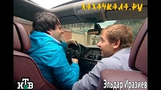 Эльдар Иразиев коротко о Дагестанской свадьбе)